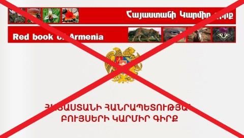 Առաջարկում ենք չեղյալ համարել Հայաստանի Բույսերի Կարմիր գիրքը