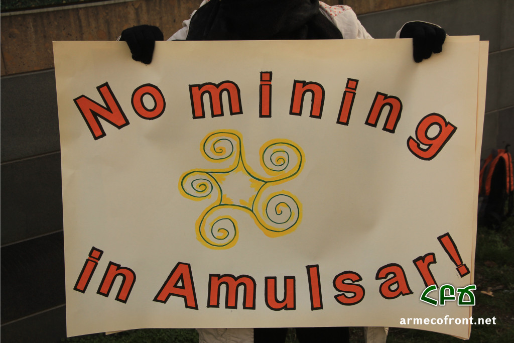 No mining