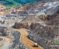 Հայաստանից արտահանվող մետաղների խտանյութի բաղադրությունը պետության կողմից չի ստուգվում