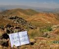 Շրջակա միջավայրի նախարարությունը խուսանավում է Ամուլսարի հարցով գործուն քայլերից