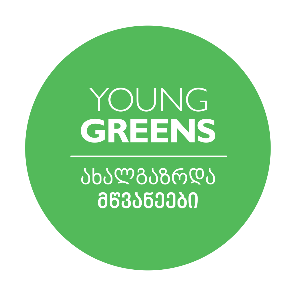 younggreens_logo