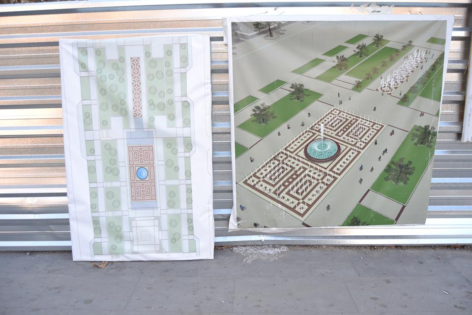 municipality_mashtots 2